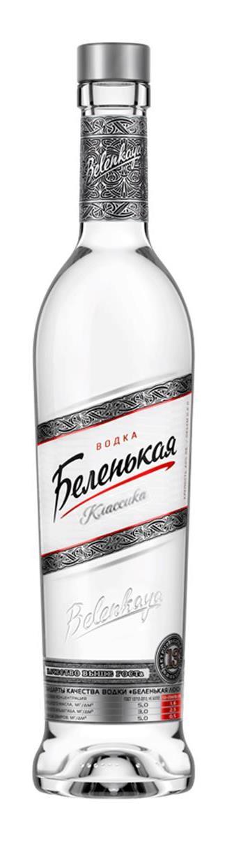 Belenkaya Vodka 70cl