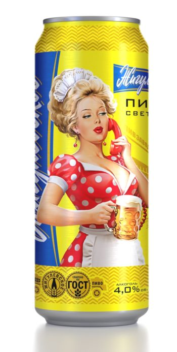 Zhigulevskoe Osoboe 45cl CAN